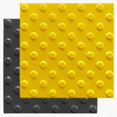 Тактильный указатель (плитка) конус в шахматном порядке ПВХ